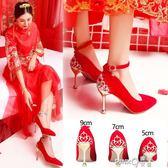 秀禾鞋婚鞋女2019新款紅色高跟鞋中跟細跟結婚紅鞋敬酒韓版新娘鞋   (PINKQ)