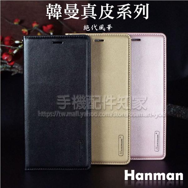 【Hanman】LG K61 6.53吋 真皮皮套/翻頁式側掀保護套/手機套/保護殼/LM-Q630EAW -ZW