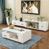 交換禮物-歐式電視櫃茶几組合牆現代簡約小戶型鋼化玻璃茶幾地櫃伸縮電視櫃WY