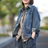 韓版休閑簡約氣質短款牛仔衣外套女寬松顯瘦春季新品FNA014B快時尚