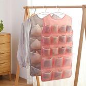 收納掛袋簡約內衣褲掛袋儲物袋墻掛式可愛后門衣柜懸掛式整理袋 KB7384 【歐爸生活館】