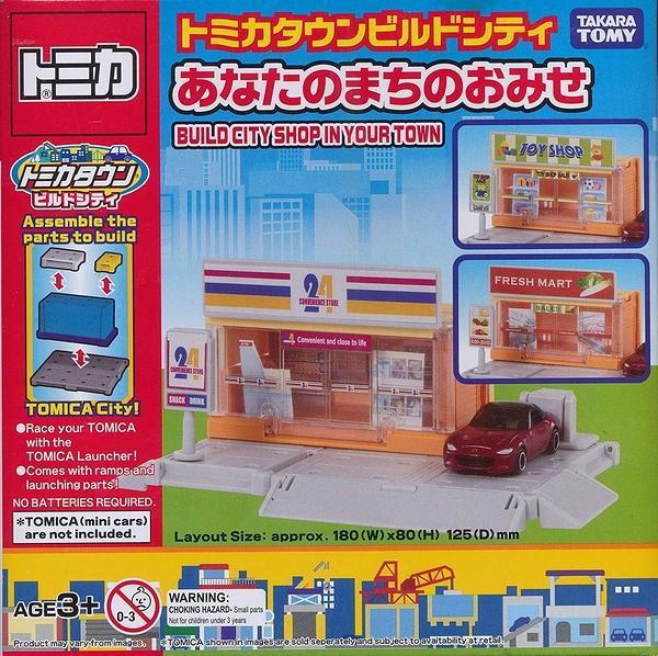 TOMICA 交通世界 BUILD CITY 便利商店 (不含小汽車) 98111