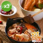 【這鍋農】隱藏版湯頭制霸-麻辣鴨血豆腐(1500gx3入/鴨血9塊+豆腐9塊/包)