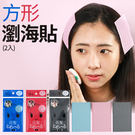 方形瀏海貼/髮前魔鬼粘 2入 髮貼【BG Shop】3色供選