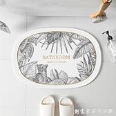 家用浴室硅藻泥吸水地墊 衛生間地毯防滑墊進門淋浴房腳墊