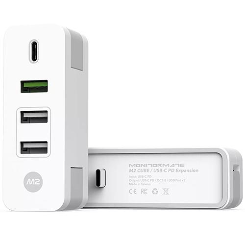 MONITORMATE M2 Cube 充電轉接器 專為新 MacBook Pro USB-C (61W/87W)充電器設計的配件