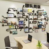 公司員工風采文化墻3d立體墻貼團隊照片墻貼紙勵志標語辦公室裝飾 英雄聯盟igo