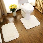 全棉浴室吸水地墊馬桶U型腳墊衛生間防滑墊衛浴洗澡廁所地毯門墊YTL·皇者榮耀3C