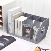 文件架 創意塑料桌面書架簡約純色現代書本文件收納4入立書架 俏腳丫