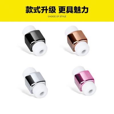 【FU20】電鍍版I線套 金屬質感 Lightning 充電數據線保護套 充電線護套