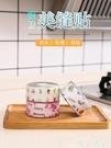 廚房防水貼廚房防霉貼防水條廚衛水槽美縫貼自粘膠條馬桶貼條墻角膠帶 愛丫 免運