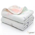 六層紗布被子棉被 0-7歲 洗澡大浴巾四季被 友善長頸鹿 (嬰兒/幼兒/寶寶/新生兒/baby/兒童)