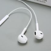 有線耳機耳機原裝入耳式通用男女生6s適用iPhone蘋果6vivo華為oppo小米x9 智慧e家