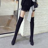 長靴長靴女過膝粗跟秋冬季高跟長筒靴顯瘦彈力靴加厚女靴