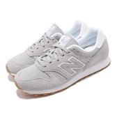 New Balance 復古慢跑鞋 NB 373 灰 白 男鞋 女鞋 運動鞋 麂皮 【PUMP306】 ML373MTAD