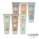 【tsaio上山採藥】植萃溫和洗顏乳100g