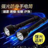 照明遠射1500米超強光手電筒「潮咖地帶」