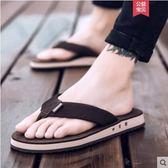 拖鞋男夏人字拖潮流室外防滑軟底個性耐磨男士時尚外穿沙灘鞋 全館