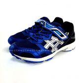 ASICS 亞瑟士  魔鬼氈   輕量透氣慢跑鞋 運動鞋《7+1童鞋》5094 藍色