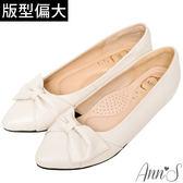 Ann'S拇指外翻救星造型蝴蝶結全真羊皮內增高尖頭鞋-杏