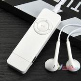 MP3 MP3隨身聽播放器小型學生版英語音樂MP4便攜式可愛迷你女生P3 5色