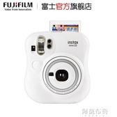 相機 Fujifilm/富士 instax mini25 一次成像相機立拍立得mini25迷你25 聖誕節
