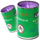 防蚊蠟燭(露營)
