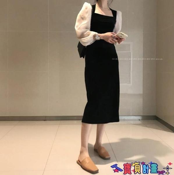 泡泡袖連身裙 赫本風連身裙女秋冬2021新款法式方領泡泡網紗袖絲絨寬鬆小黑裙潮 寶貝計畫
