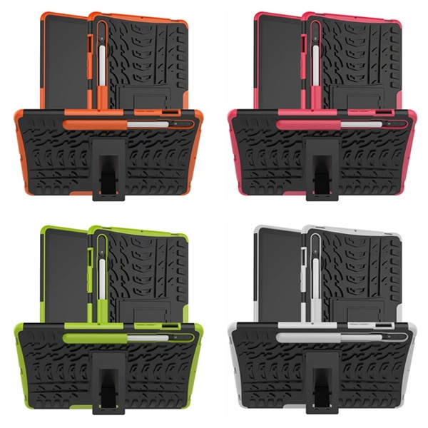 三星 Tab S7 T870 11吋 Tab S7 Plus T970 12.4吋 輪胎紋 平板殼 平板套 防摔 支架 保護殼 平板保護套