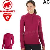 Mammut長毛象 1016-00100-3584火龍果 女輕暖排汗衫 Thermal中層衣/登山機能服/保暖上衣