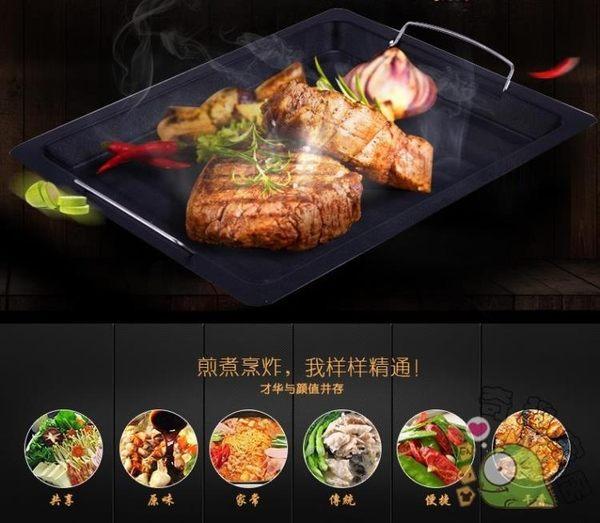 售完即止-烤盤鐵板燒烤工具燒烤盤韓式不粘煎盤戶外木炭烤肉盤5-30(庫存清出S)