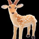 梅花鹿毛絨玩具小鹿娃娃公仔仿真動物麋鹿兒童禮物攝影道具 卡菲婭
