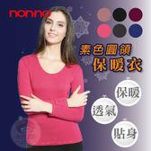 儂儂 non no (99244)素色圓領保暖衣(1件入) 6色可選【小三美日】