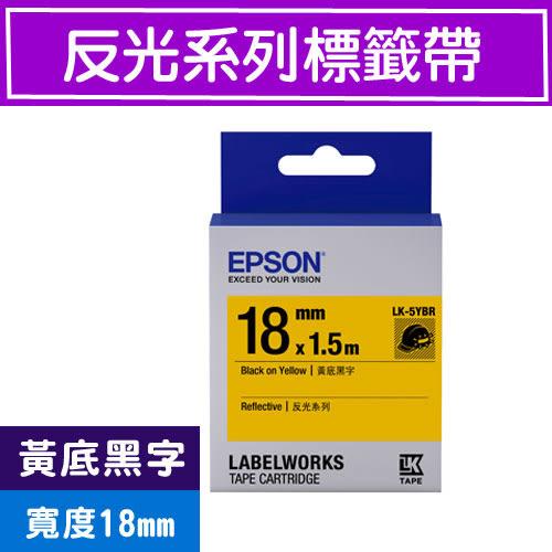 EPSON LK-5YBR S655417 標籤帶(反光系列)黃底黑字18mm