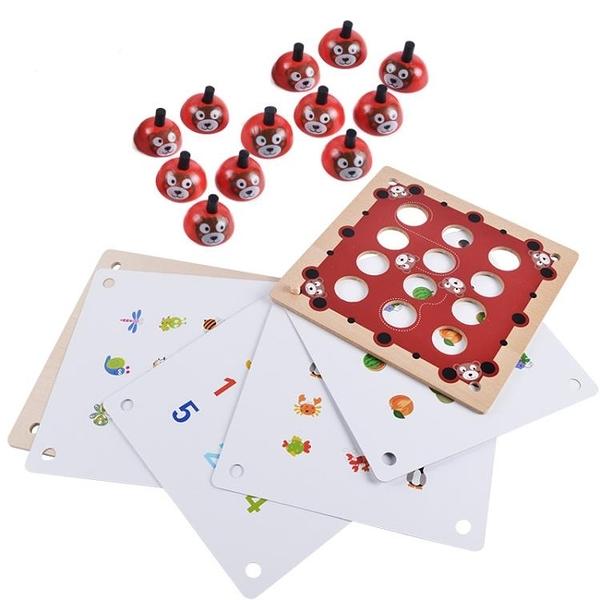 記憶棋游戲早教智力開發兒童益智玩具