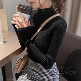 秋冬新款半高領打底衫毛衣女修身內搭針織衫上衣黑色長袖洋氣 雙十二全館免運