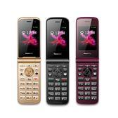 Panasonic 國際牌 VS-200 2.8吋 雙螢幕4G摺疊手機(紅色)-單機下殺