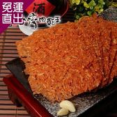 軒記-台灣肉乾王 黑胡椒杏仁脆肉乾(100g/包,共三包)【免運直出】