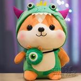 可愛小松鼠毛絨玩具布娃娃抱枕睡覺床上公仔玩偶女孩超萌兒童禮物 雙十二全館免運