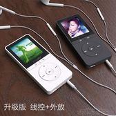 隨身聽 可外放MP3 MP4音樂播放器 學生款隨身聽 女生小巧可愛 便攜式P3 插卡有屏P 城市科技