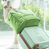 ◄ 生活家精品 ►【B44-1】可折疊素色旅行袋 大容量 旅行箱 行李箱外掛 防水包 收納包 收納袋