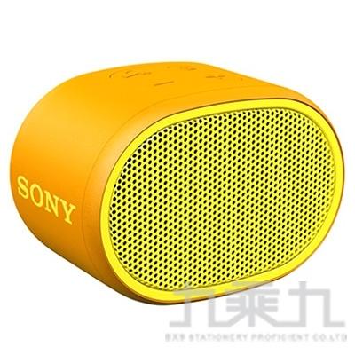 SONY 攜帶式藍芽喇叭 SRS-XB01 黃