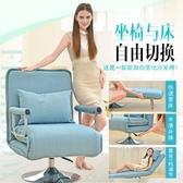 小戶型辦公室單人懶人沙發可折疊沙發床升降家用大班電腦椅子午休【快速出貨】