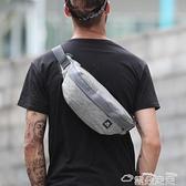 腰包腰包男運動胸包男士跑步騎行挎包輕便小背包休閒多功能男生手機包  雲朵 618購物