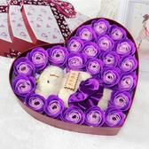 婚禮布置 生日禮物 女生閨蜜diy創意友情送女友18歲特別肥皂香皂花禮盒花束 【降價兩天】