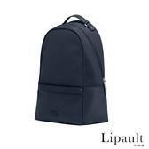 法國時尚Lipault Lady Plume輕量尼龍後背包M14(海軍藍)