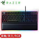 Razer 雷蛇 Huntsman Elite 獵魂光蛛 精英版電競鍵盤 光學紫軸 英文