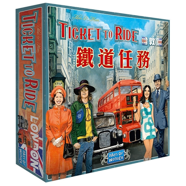 『高雄龐奇桌遊』 鐵道任務 倫敦 Ticket to Ride: London 繁體中文版 正版桌上遊戲專賣店
