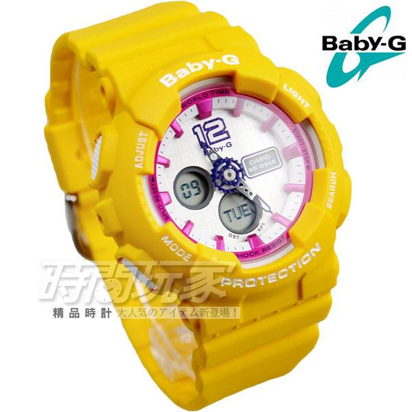 Baby-G BA-120-9B 繽紛青春 運動錶 日期 計時碼表 世界時間 黃x桃紅 BA-120-9BDR CASIO卡西歐 女錶 學生錶