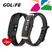 GOLiFE Care-X HR 智慧悠遊心率手環-玫瑰金